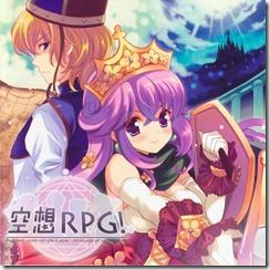 [少女病] 空想RPG!